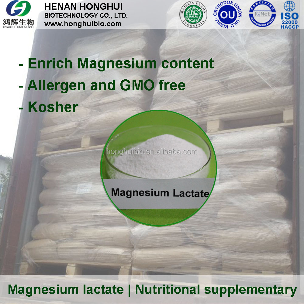 Honghui branding factory supply magnesium lactate powder price