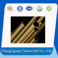 Low price copper pipe for air condition per meter