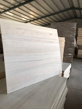 Unbleached solid wood panels/paulownia finger joint boards