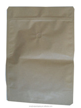 kraft paper coffee pouch with valve, toasted coffee bag packaging, coffee bags with zipper