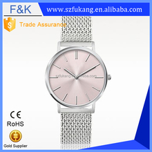 China supplier brand your own logo mesh band watch