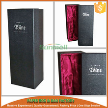 pretty customized textured wine paper box, embossing cardboard gift box