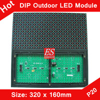Alibaba China P20 Outdoor 2R1G1B LED Display Module For Window /Entrance Use 1/4 Scan Size 320mmx160mm Factory Price