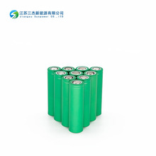 Best price lithium 12v 35ah li ion the battery