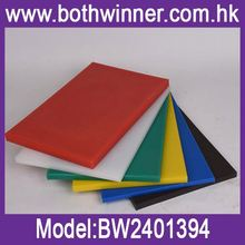 Colour coded chopping board h0tgv pe cutting board/chopping board for sale
