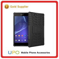 [UPO] Stylish Armor Combo Silicon Hard PC Back Cover Case For Sony Xperia T2
