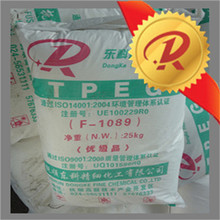 Sodium Lignosulfonate concrete additive chemical water reducing agent