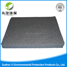 Widely Use Water Absorbent Pads Raw Material