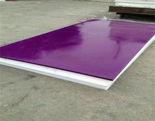Made in China uhmwpe sheet /plate /pad with low coefficient of friction