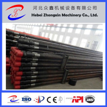 api swivel water well drill rod/drill pipe/drill stem