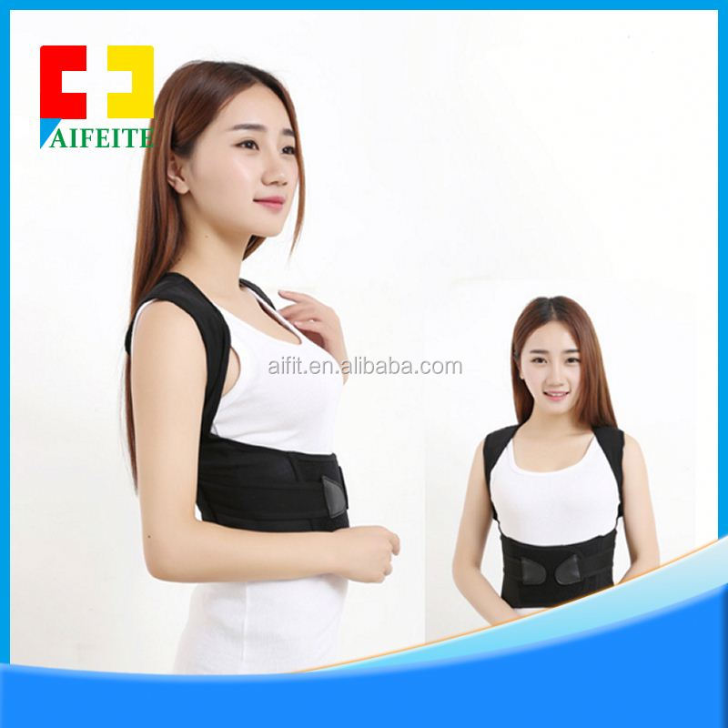 Best back pain reliever lumbar posture correction back support girdle