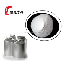 raw material hight quality and low price penicillin G procain/Procain Benzylpenicillin/procain penicillin