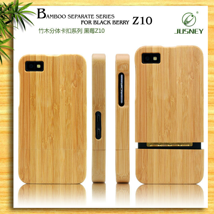 Natural Wood for blackberry case cover