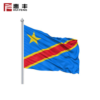 High Quality Low Price Custom Flags 3X5 70-100 D Congo Flag