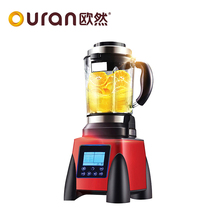 Factory Price 12 volt bottle wholesale kitchen living blender