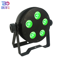 Cheap price high quality beyond lighting led disco stage party mini lighting 7x10w LED RGBW Par Light on sale