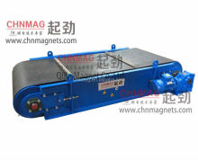 QJRCY Self Cleaning Suspended Permanent Overband Magnetic Separator for Conveyor Belt