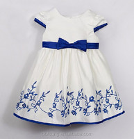 Newest Exquisite Embroidered Cap Sleeve Princess Dress Latest Satin Frock Designs For Teenage Girl