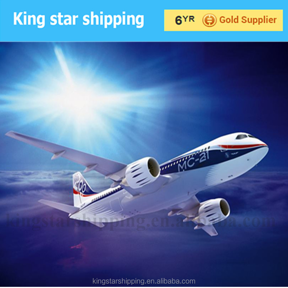 Shenzhen Computer Parts Air Cargo Freight To Vancouver Canada----Achilles