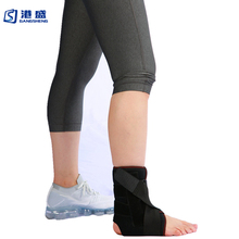 Orthopedic double aluminium strip fixed ankle brace compression support sleeve