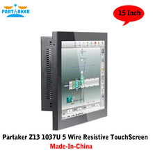Touch Screen Pos Machine,All In One Barebone Pc,All In One Tv Pc Computer From China Supplier