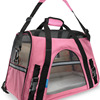 Pink Pet Travelling Accessories Pet Carrier