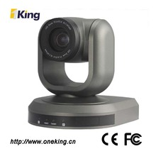 Pan/Tilt/Zoom 10X CMOS 1080p HD Video Conference Camera For PTZ Remote Control