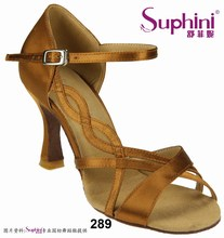 Suphin Wide Fitting Shoes, Ballroom Dance Dress Latin Dance Shoes