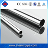 2017 Good Quality ASTM 316 316L seamless stainless steel pipe