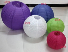 Paper shade Paper Lantern lights, Festival Wedding Decoration/Holiday/Halloween/Party