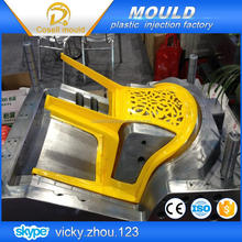 plastic chair cushion mold