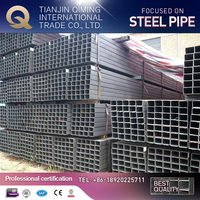 high quality 1 inch black steel pipe square tubing for sale
