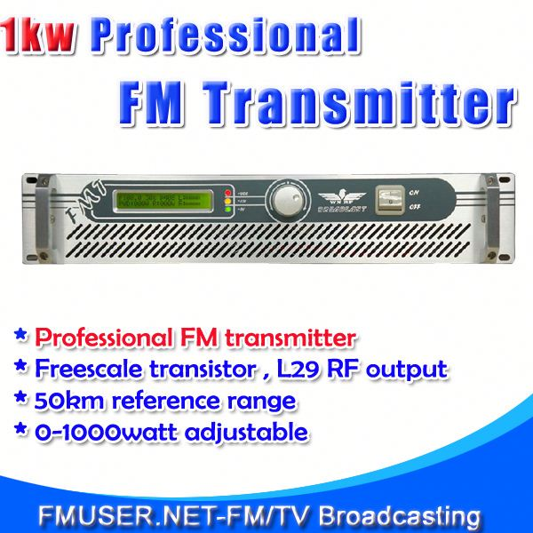 FSN-10000-1000W 1KW Power Adjustable Fm Broadcast Transmitters for FM Radio Broadcasting Station City radio Station-RC7