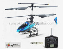 2013 new arrival!JXD 346 4CH 3D With Gyro Side Fly with servo RC Helicopter toys