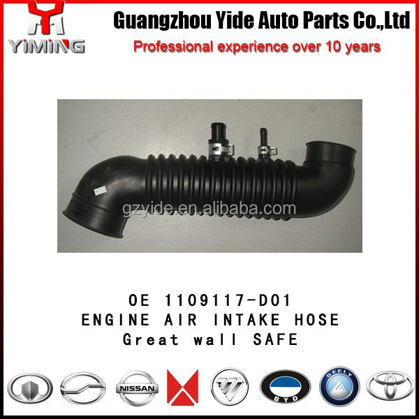 GREAT WALL Safe ENGINE AIR INTAKE HOSE /OE:1109117-D01