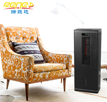 4 in 1 Smart Home Room Air <strong>Heater</strong> and Cooler Fan with Humidifier