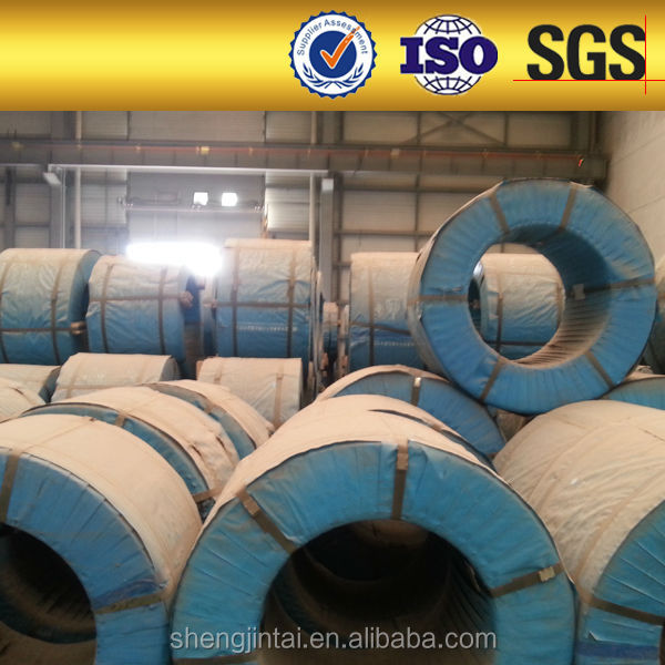 1*19 prestressing steel strand price/15.24/12.7 pc strand /Pre-tensioned