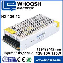CE approved UPS 120W 220V AC 12V 10A DC power supply