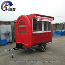 UKUNG Big Wheels Street Food Cart/ Fast Breakfast Food Carts Mobile Kitchen Trailer/ Coffee Hamburgers Cart For