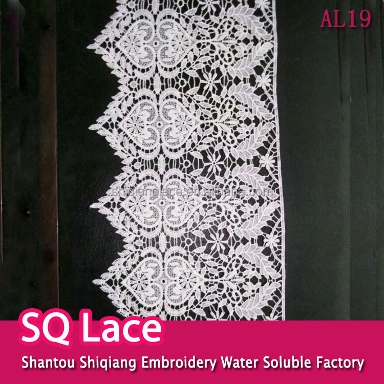 Supply the milk silk lace chemical lace trim