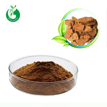 Sample free 3% salidrosides/Rosavin/pure Rhodiola rosea root extract