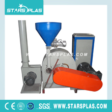 Top Quality hot selling PVC plastic pulverizing equipment plant mill