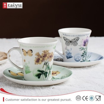customized heat resistant 350ml food grade tazas