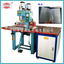 Economical Pedal High frequency Stationery display book Welding machine