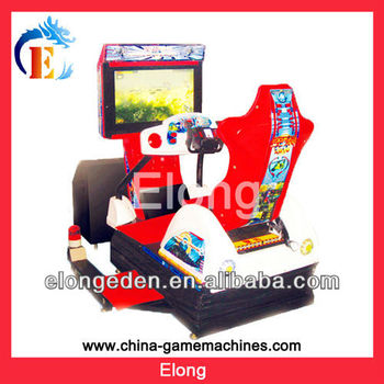 Outrun Racing car game machine stimulator arcade