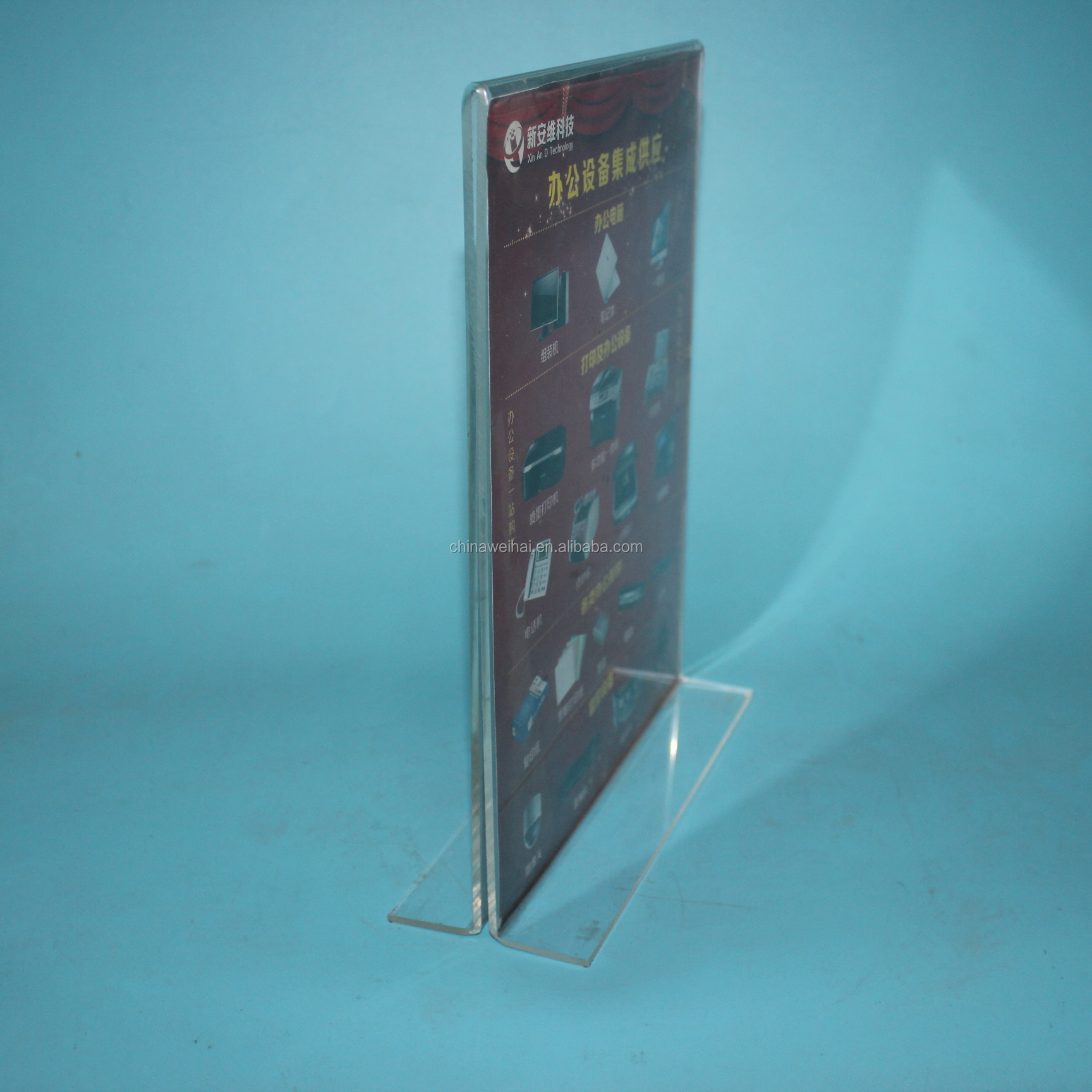 Acrylic Stand Up Sign Holder 8.5 x 11