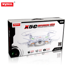 New Arriving Syma Model Aircraft