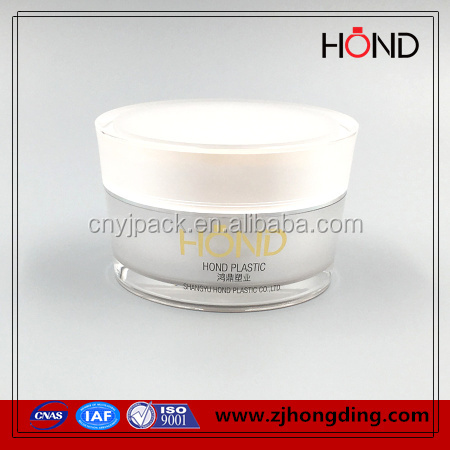 Round acrylic jar/cosmetic container,top selling round acrylic jar ,50g Round acrylic jar