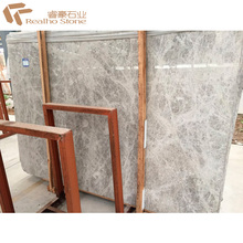 A Big Slab Turkey Silver Grey Marble For Door Threshold / Floor Tiles