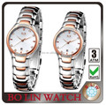 amazing stainless Steel silver strap more then 2 year warranty couple lover wristwatch